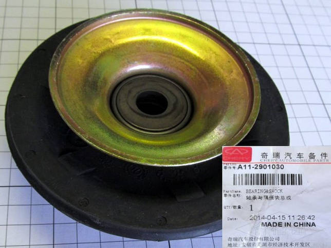Снятие и установка термостата Chery Amulet